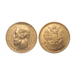 5 rubles, 1899. Nicholas II