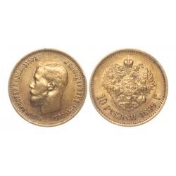 10 rubles, 1899. Nicholas II