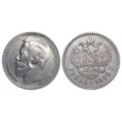 1 rubl, 1899. Nicholas II