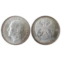 50 dinara, 1932. Aleksandar I