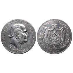 5 perpera, 1914. Nikola I