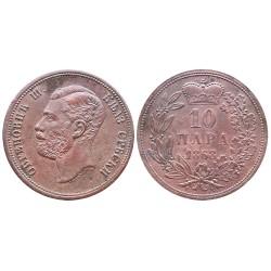 10 para, 1868. Mihailo Obrenovic III