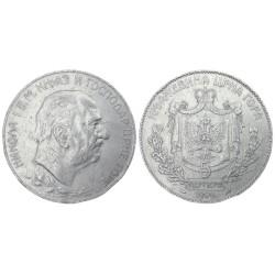 5 perpera, 1909. Nikola I