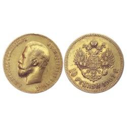 10 rubles, 1901. Nicholas II