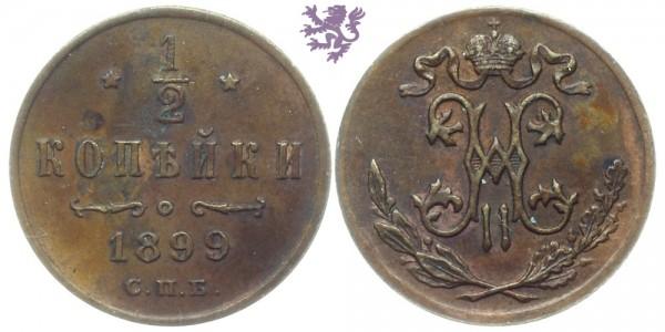 1/2 kopecks, 1899.