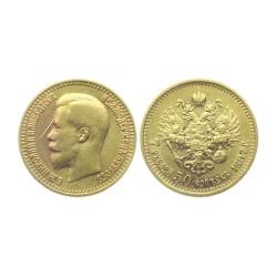 7 Rubles 50 Kopecks, 1897. Nicholas II