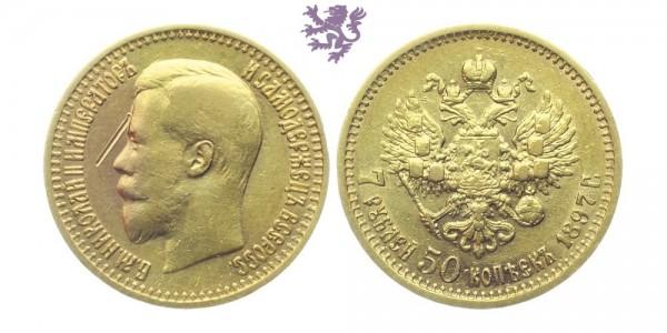 7 Rubles 50 Kopecks, 1897. Nikolai II