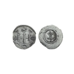 Denar, Stephen III, 1162-1172