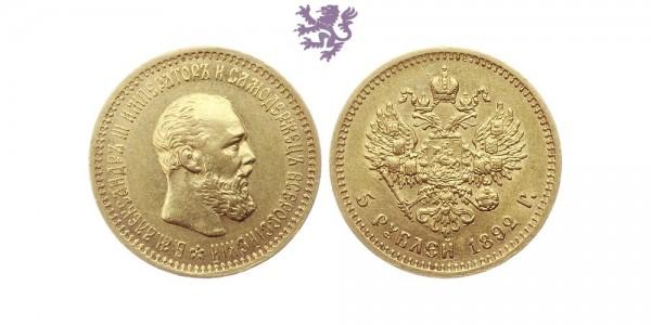 5 rubles, 1892. Alexander III