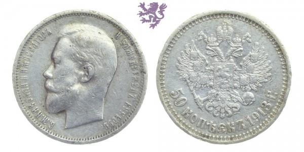 50 Kopecks, 1913.