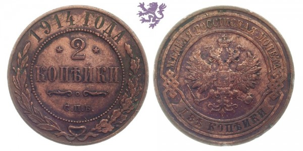 2 Kopeks, 1914.