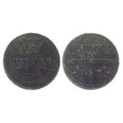 2 Kopecks, 1916.