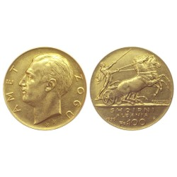 100 Franga, 1926.