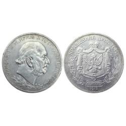 5 perpera, 1912. Nikola I (2)