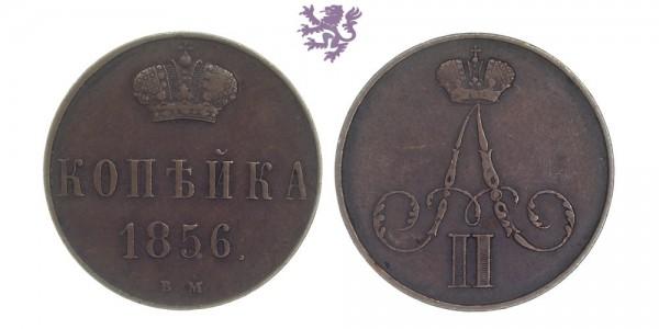 1 Kopecks, 1856.