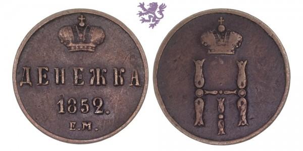 Denga, 1852.