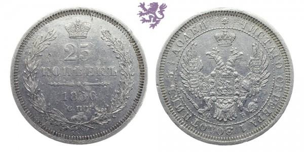 25 Kopecks, 1856.