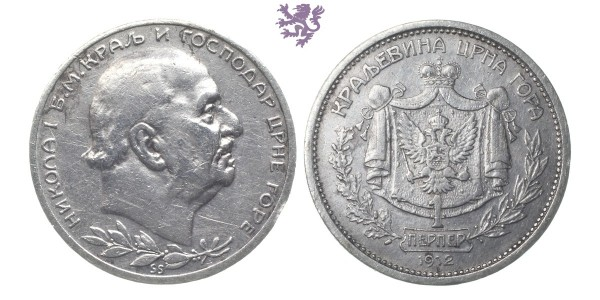 1 perper, 1912.